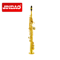 Jinbao Straight tube treble saxophone lacquer Gold straight tube saxophone JBSST-400