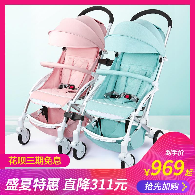 双胞胎婴儿推车可拆分可坐可躺轻便折叠二胎双人大小孩婴儿手推车