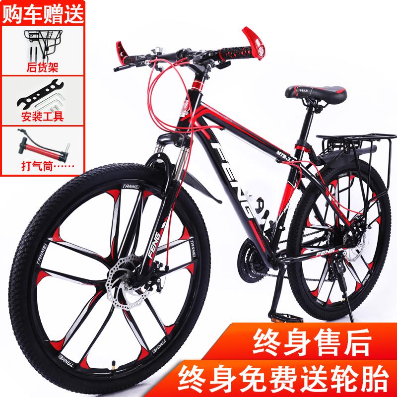 上海凤凰车件有限公司山地自行车男女学生变速减震成人越野铝合金
