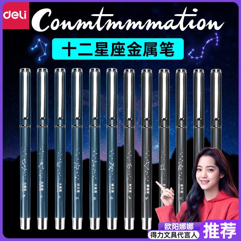 Ручки на заказ Артикул 607792347821