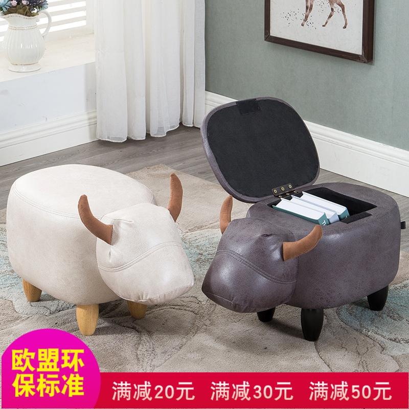 创意换鞋凳穿鞋凳家用储物凳试鞋凳脚凳矮凳收纳凳小凳子沙发凳热销23件限时抢购