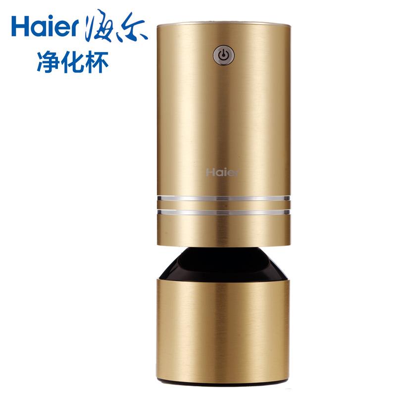 [空气净化器工厂店空气净化,氧吧]海尔车载空气净化器KJBC04-05月销量0件仅售288元