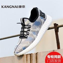 康奈男鞋商场同款春季男士潮流运动休闲鞋11193010透气减震跑步鞋