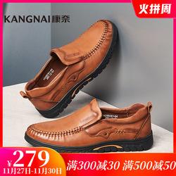 康奈男鞋春季男士圆头休闲皮鞋真皮套脚一脚蹬商务青年百搭单鞋潮