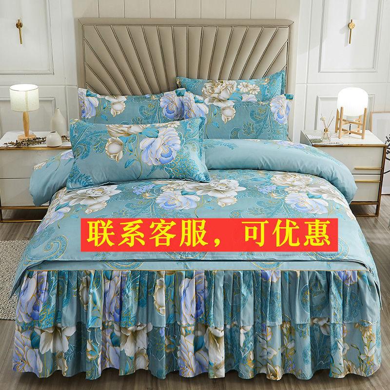 タオバオ仕入れ代行-ibuy99|床上用品|四件套韩版床裙式床单被套床罩款家纺被罩床上用品三件套春夏被单