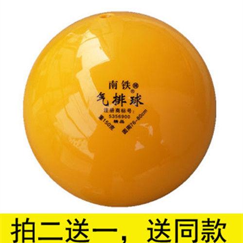 南铁精品气排球 120克150克180G 红牌轻排球 汽排球比赛专用发泡