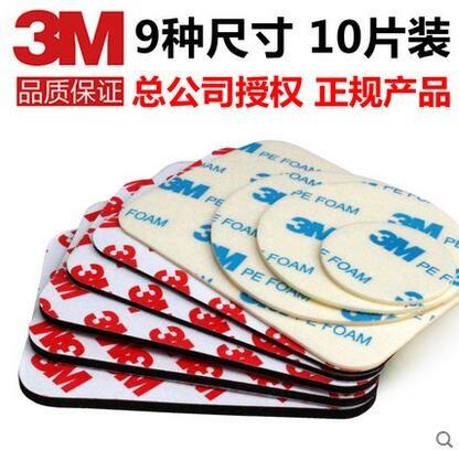 双面胶胶带无痕加厚泡沫海绵强力多功能粘胶贴防水胶片包邮