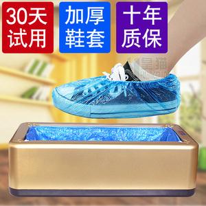 领2元券购买全自动鞋套机家用新款套鞋机鞋膜机