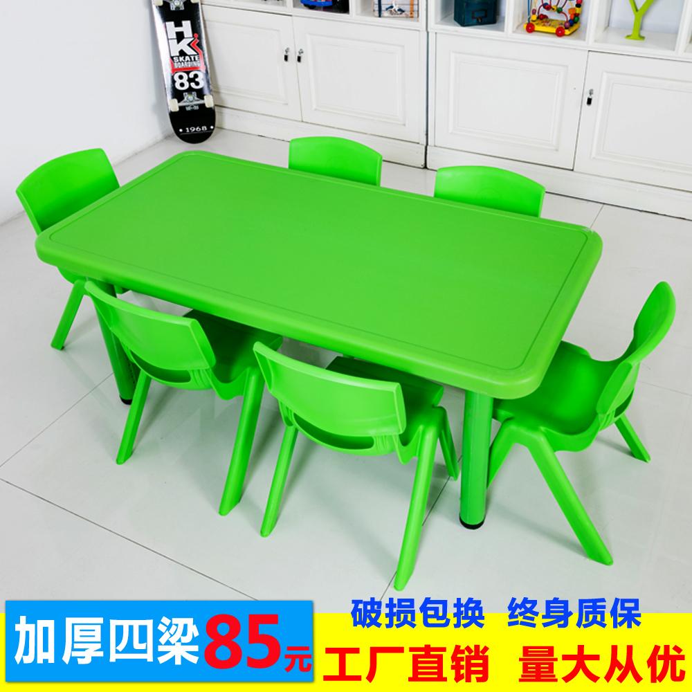 Детский сад столы и стулья ребенок стол живопись живопись есть рис игра стол игрушка столы и стулья детский сад стол стол установите