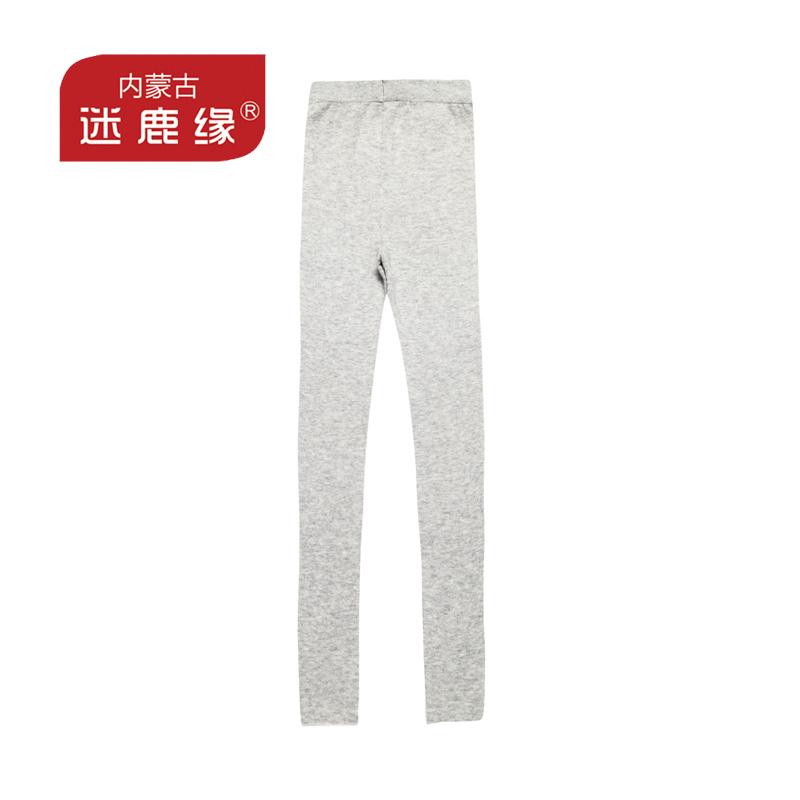Pantalon collant jeunesse 1113V14 en laine - Ref 748753 Image 2