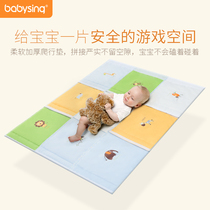 French babysing baby bed Baby Magic sticker circumference Set multifunctional storage bag anti-collision bed circumference