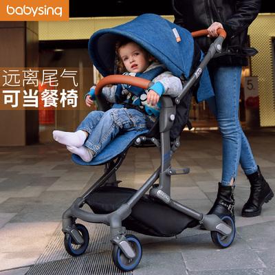 babysing傘車怎么樣