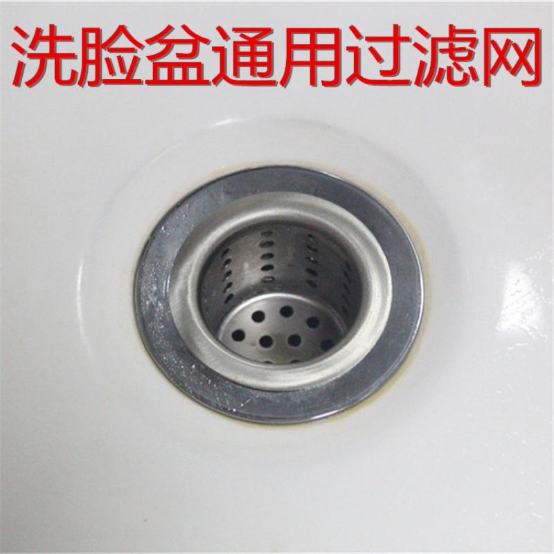 10-31新券浴室洗手盆防堵毛发过滤网卫生间地漏排水口下水道过滤网过滤器