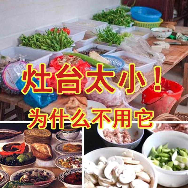 厨房配菜盘火锅店多层叠加蔬菜盘餐具套装用品家用大全省空间架子