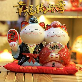 实用结婚礼物新婚高档陶瓷招财猫送闺蜜情侣创意礼品婚房家居摆件