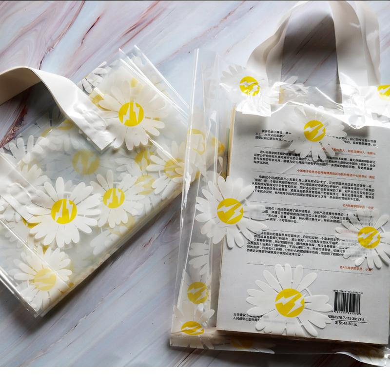 简约ins风 服装店好看的透明雏菊小号女塑料手提手拎购物礼品袋子