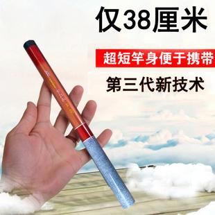 米2.7手竿袖珍超轻超硬超短节鱼竿溪流竿便携式钓鱼竿钓竿迷你