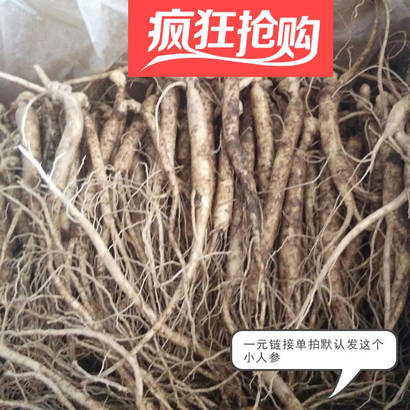 直播中国大陆吉林省专用一元链接此款不是商品单拍不发货掌柜推荐