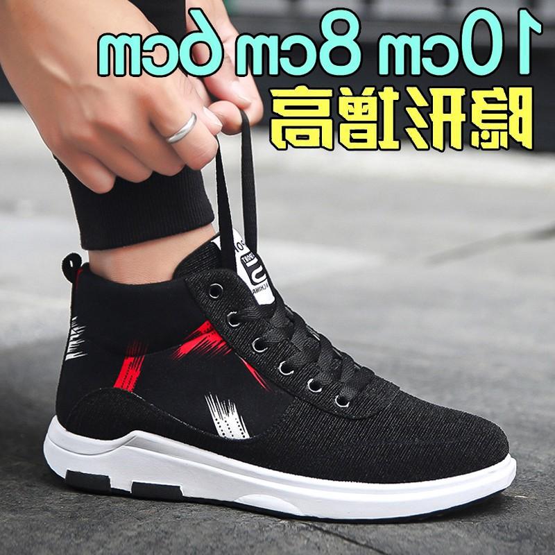 型男潮款夏季隐形内增高男鞋10CM高帮板鞋男式增高鞋10cm8cm运动