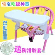 Детская мебель/кресла > Детские стулья.