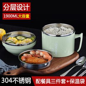 304不锈钢保温饭盒便当盒学生成人带盖快餐杯泡面杯2双层韩国餐盒