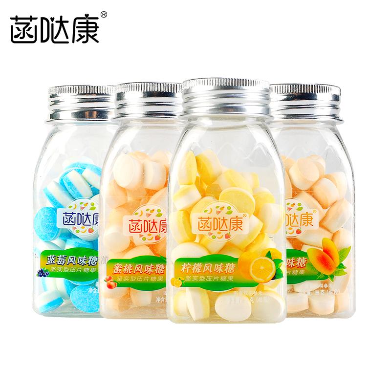 Handa Kangwei C refreshing lozenge peppermint breath fresh throat clear mouth cool Candy Gum 4 bottles