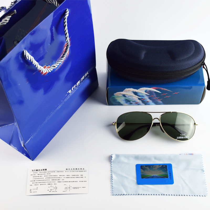 Air force Polarized Sunglasses genuine driving sunglasses for men and women driving glasses pilot type goggles