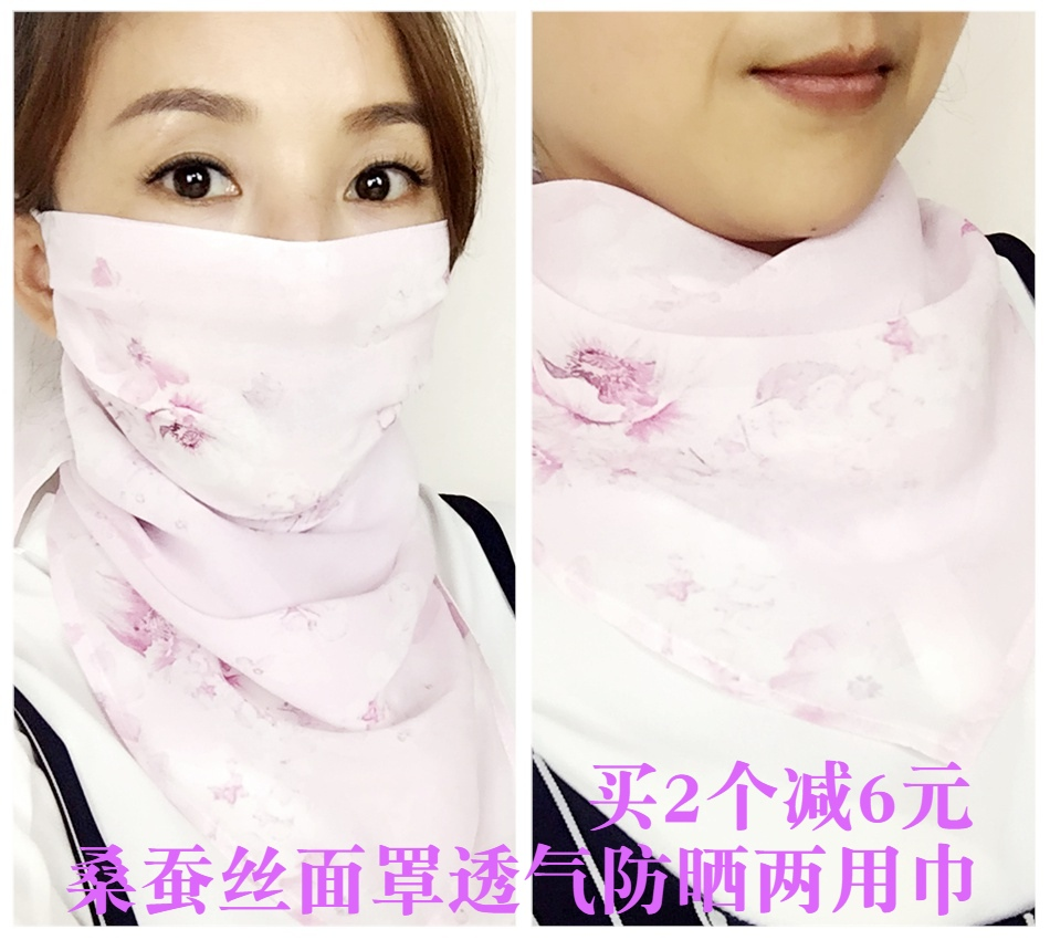 Mulberry silk silk face and neck protection for women sunscreen, sand and UV protection veil neck protection mask triangle scarf