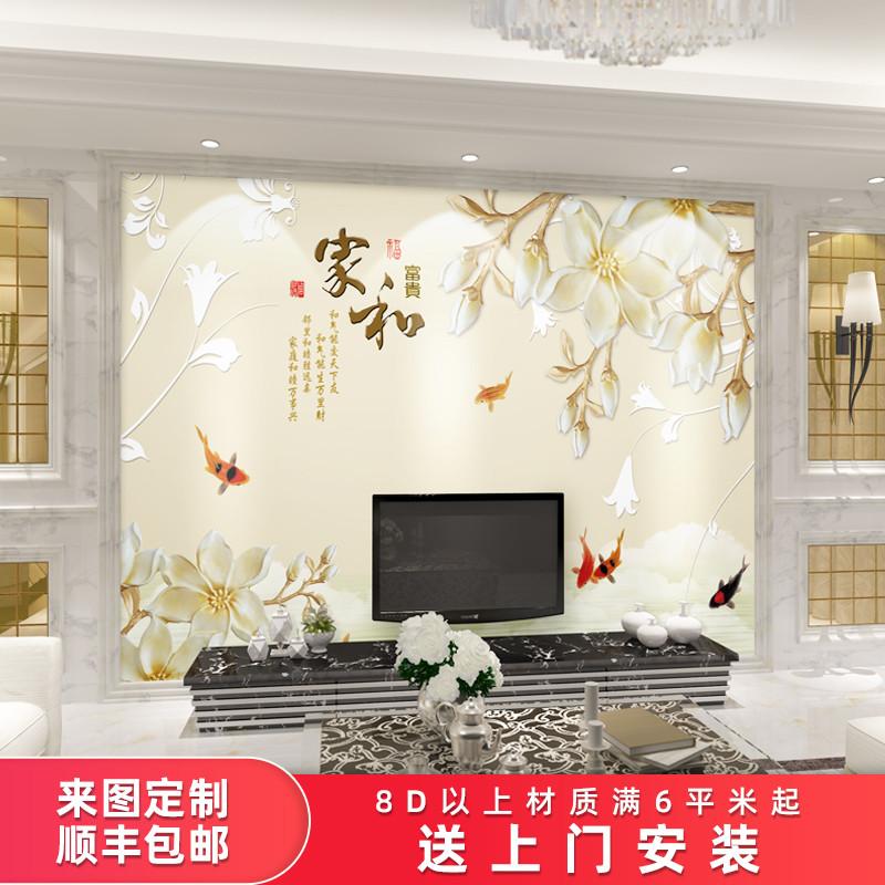 中國代購 中國批發-ibuy99 壁画 壁布客厅电视背景墙壁画2021年新款新中式3D8D18D影视墙装饰壁画