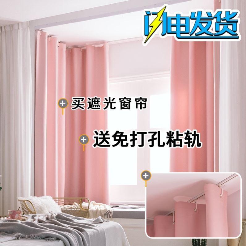 中國代購 中國批發-ibuy99 窗帘 飘窗窗帘u形卧室遮光挂钩式出租房经济型2021年新款北欧风格轨道