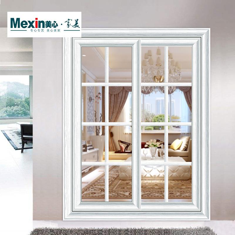 Mexin美心木门 钛镁合金滑门移门铝合金厨房门阳台推拉门钢化玻璃
