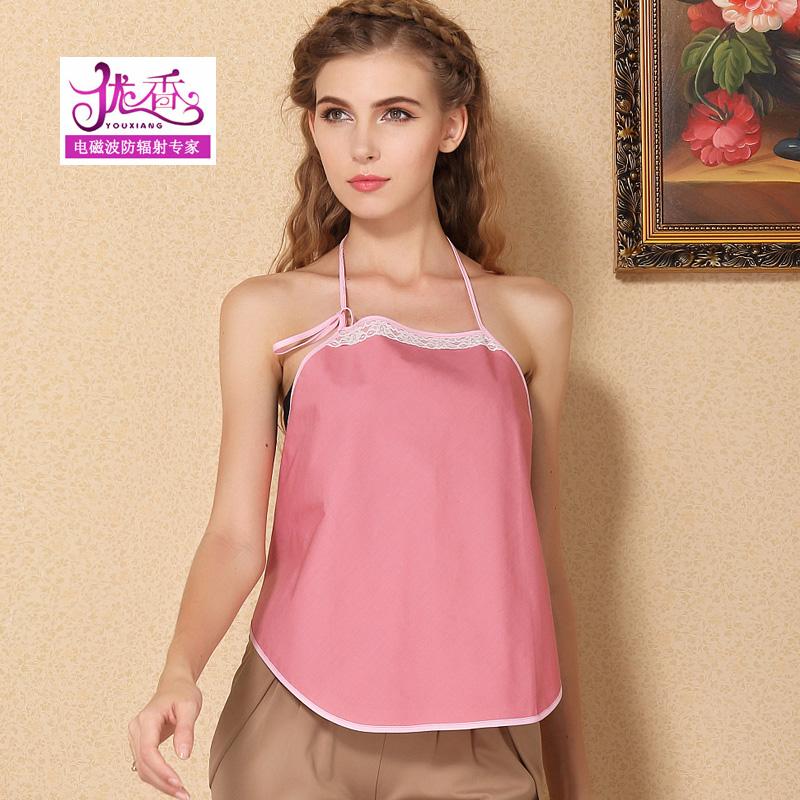 Радиационной защиты одежда весна беременная женщина подлинные одежда четыре сезона металлические волокна фартук грудь беременность ношение фартук строп