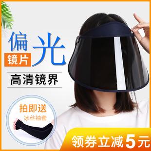偏光遮阳帽防紫外线夏太阳帽护目镜骑车面罩钓鱼出游男女防晒帽子