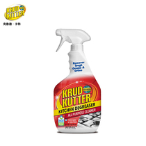 American original imported KK Kitchen heavy oil cleaning agent deoiling and descaling Tile household hood cleaning agent