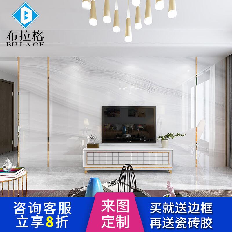 悬空电视背景墙瓷砖仿大理石材3d客厅现代简约轻奢装饰边框微晶石