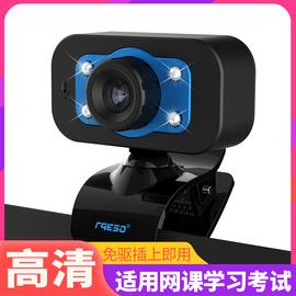 高清免驱电脑摄像头台式机笔记本摄像头网课考试USB电脑摄像头图片
