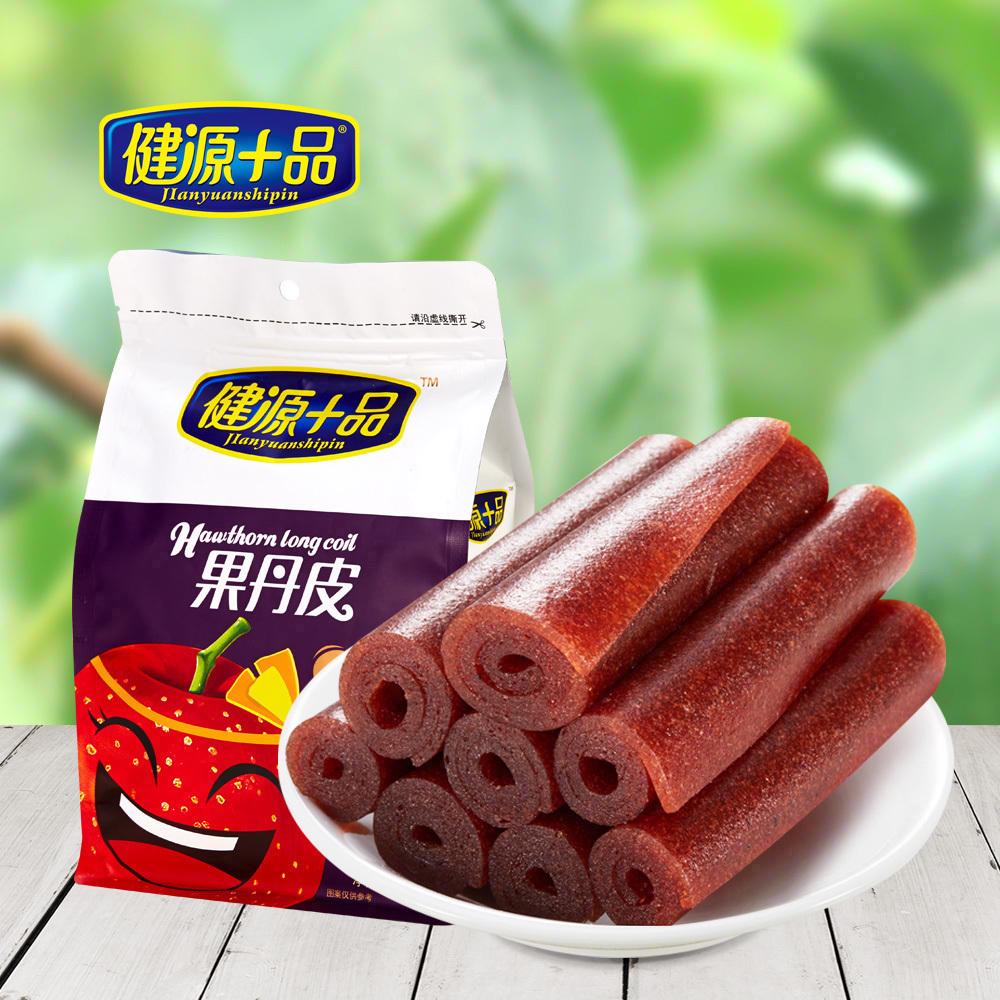 健源十品果丹皮500gx2休闲零食山东特产果脯蜜饯包邮山楂卷山楂片