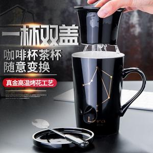 领3元券购买创意杯子陶瓷泡茶杯过滤咖啡杯个性潮流水杯办公室马克杯带盖勺