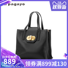 Patja Picture 2019 New Women's Bag