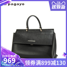 Fashionable Collision of Pagato Women's Bag Fashion Serpentine Handbag Kelly Bag Large Capacity Cowskin One Shoulder Slant Bag Girl