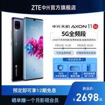 万四摄防抖视频手机官方旗舰6400轻薄手机5G全迫形765G骁龙5G11Axon天机中兴ZTE期免息12预售