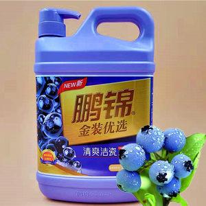 鹏锦洗洁精蓝莓1.216kg包邮大家庭装家用厨房去油洗碗液碟剂洗涤