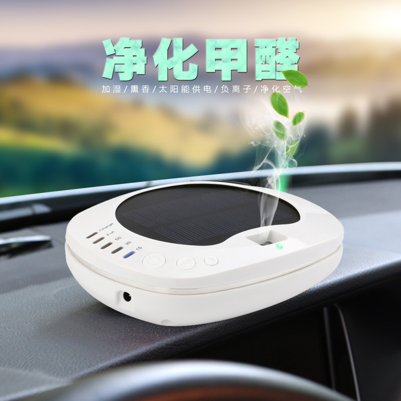 Soler solar solar vehicle air purifier humidifier spray for 2 years for life maintenance