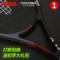 天龙碳素网球拍 单人初学者网球训练器套装男女大学生双人全专业
