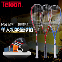 Teloon Dragon Wall Racket beginner set single full carbon lightweight male and female beginner advanced students