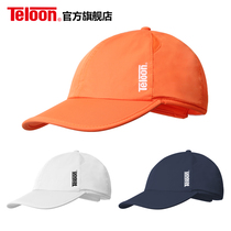 Authentic Tianlong tennis hat? Summer Thin sports cap shading cap breathable sunscreen male and female general cap
