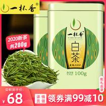 优质新茶250g淳源正宗安吉白茶明后雨前茶高山茶罐装2019预售