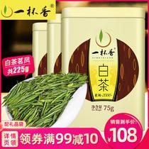 年新茶安吉白茶礼盒装一杯香茶叶绿茶散装浓香型明前春茶正宗2019