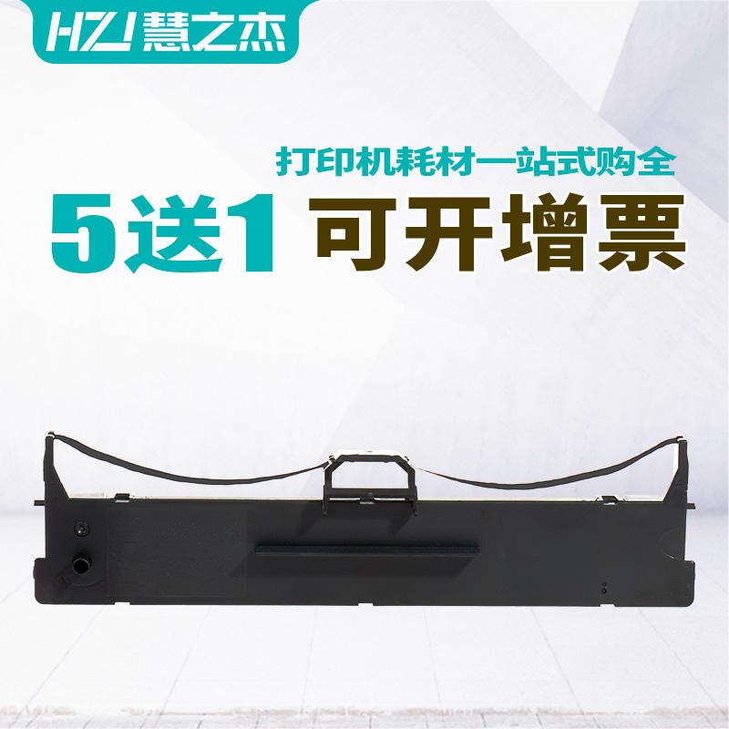 格之格适用映美FP-530KIII色带312K 620K+ 630K+ 538K JMR130 612K 638k 560K 535K 530KIII+打印机色带架pro
