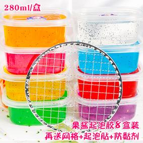 网红起泡胶超大气泡水晶便宜套装盒